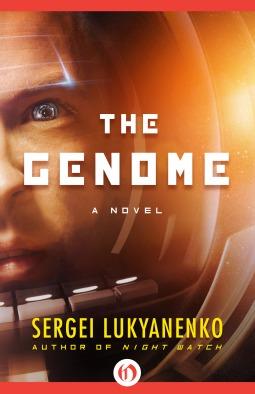 The Genome by Sergei Lukyaneko